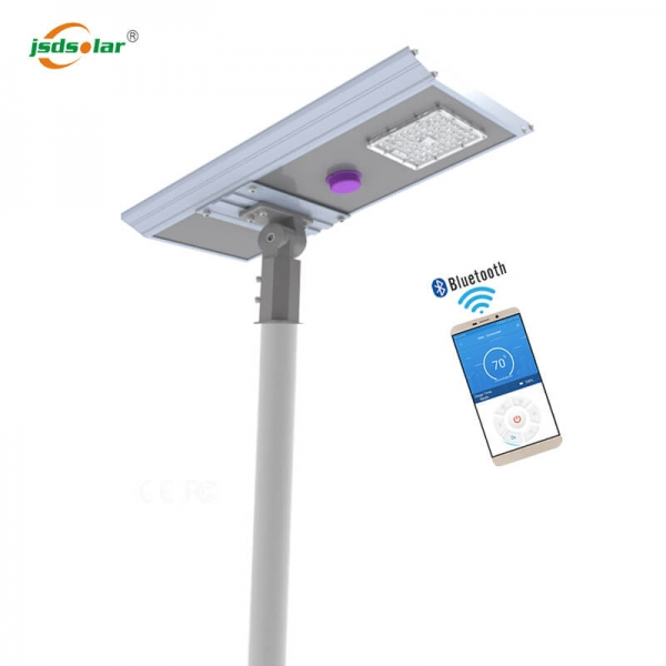 20W Led Integrated Solar Street Light All In One