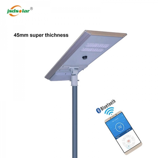 Solar Integrated Street Light With Solar Panel And Battery