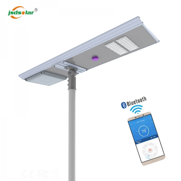 80W All In One Solar Street Light With Lithium Battery
