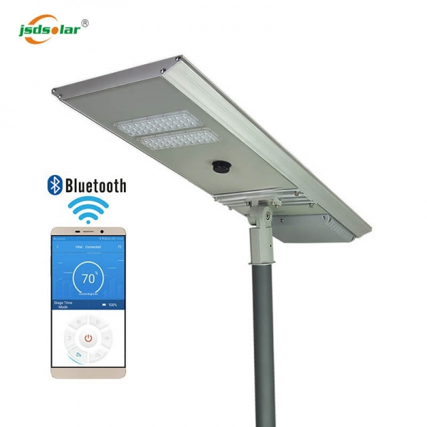 Ip66 Waterproof Integrated Solar Led Street Lights
